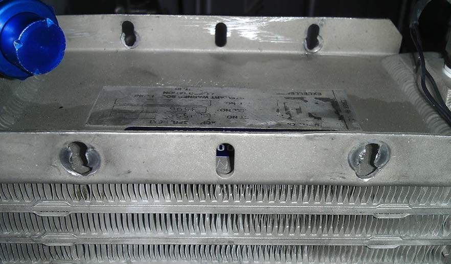 Oilcoolerrepair Blog